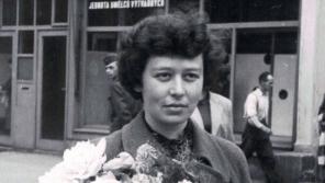 Renée Goldová v 60. letech