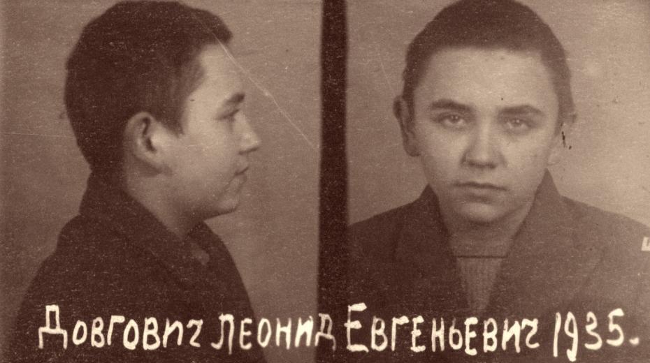 Levko Dohovič v době odsouzení. Zdroj: HDA SBU Archiv bezpečnostní služby Ukrajiny