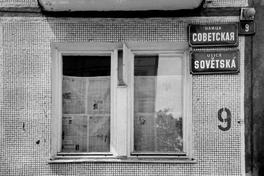 Ulice Sovětská v Milovicích. Foto: Dana Kyndrová