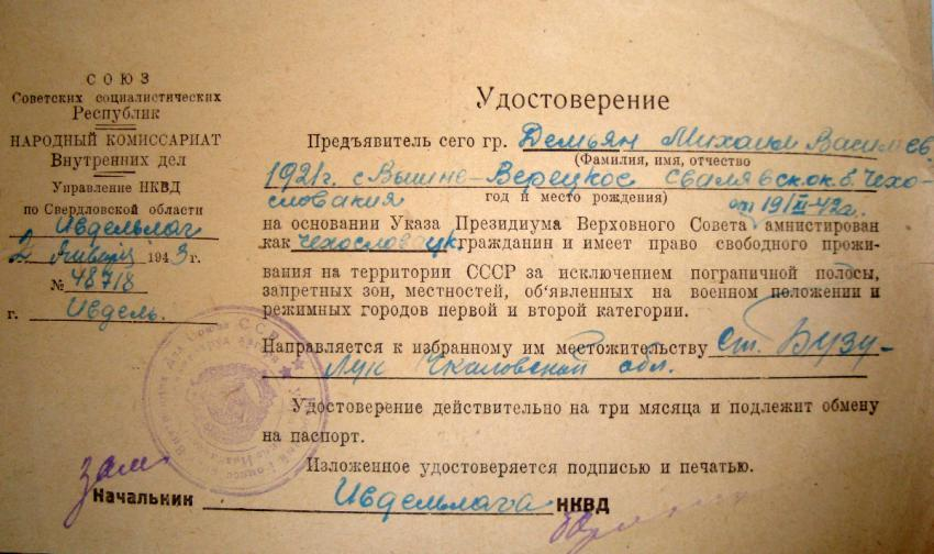 Propouštěcí lístek z gulagu.