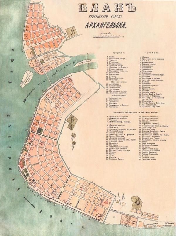 Plán Archangelsku z roku 1890, který se nachází při ústí řeky Severní Dviny do Bílého moře. Zdroj: Wikimedia Commons