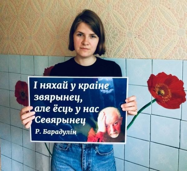 Ať si je v zemi zvěřinec - u nás je Sieviaryniec. Ryhor Baradulin, známý běloruský básník.Zdroj: Facebook se souhlasem majitele účtu