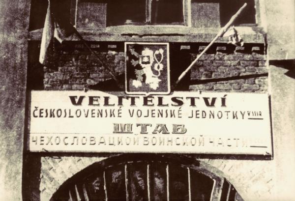 Velitelství v Buzuluku.