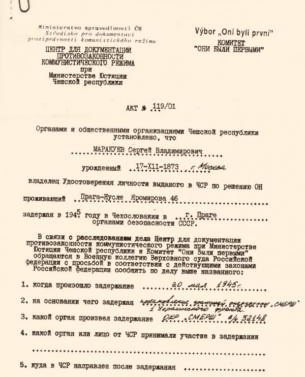 První strana dotazníku o dědečkovi Anastazie Kopřivové, na které je datum a místo jeho zatčení agenty SMERŠ. Zdroj: Anastazie Kopřivová