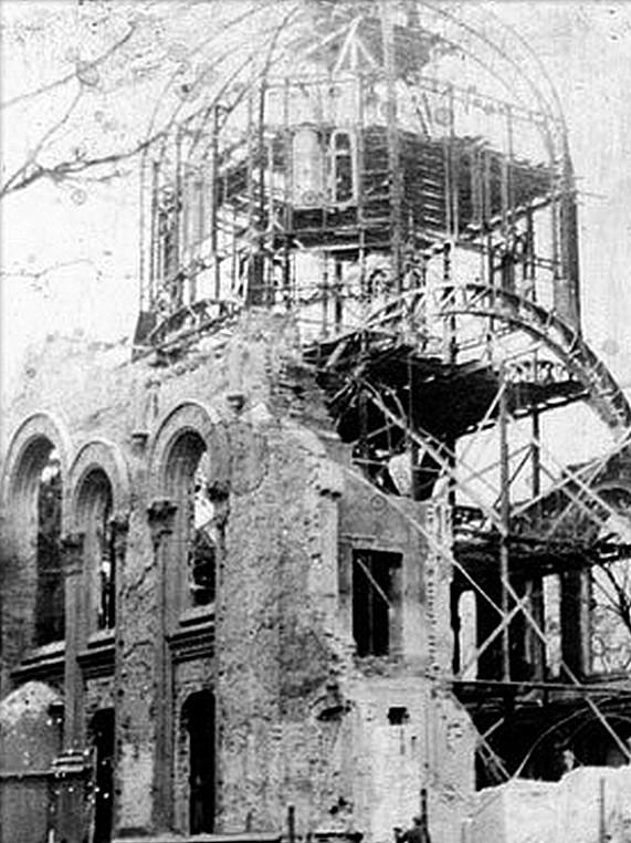Trosky olomoucké synagogy v roce 1939 – zdroj: Židovská obec Olomouc<