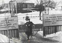 Sovětský útvar ve Smilovské ulici, Město Libavá