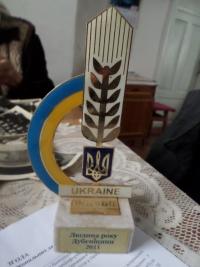 Vyznamenání Nadiji Andrijivny