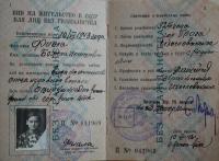 Doklad o povolení k pobytu pro lidi bez ruského občanství