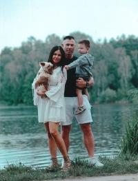 Vnučka Tereza Henčlová s manželem Pavlem a synem Natanem