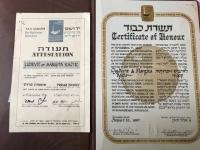Pamätný diplom, ktorý si prebrala Emília v Jeruzaleme.