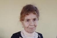 Anna Musilová, Hranice 2020