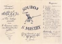 Pozvánka na bytový koncert kvarteta Hopakaju (Holický, Pavlík, Kaplan, Juna), 1977