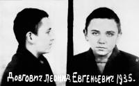 Fotografia Leonida Dohovič z väzenského spisu