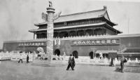 Vincenc Novák při návratu z mise navštívil v Pekingu Zakázané město