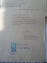 Propouštěcí list z Terezína, opis