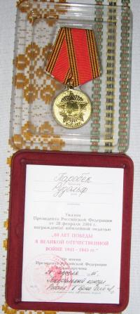 Pamětní medaile Rudolfa Parobka