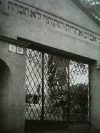 the gate of the Jewish cemetery in Žilina