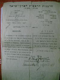 Oddací list rodičů 1926