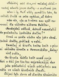 Leopoldovský památníček - autorem spoluvězeň František Nesvadba (1.)