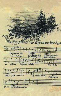 Lepoldovský památníček - autor spoluvězeň Oldřich Vodseďálek