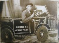 Viktor Styblik ze vsi na Ukrajině