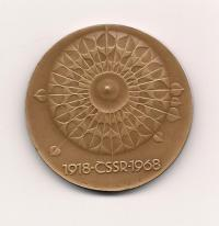 October 28, 1968 received honourary medal on the 50th anniversary of the declaration of Czechoslovakia