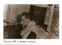 Йосиф Сліпий в момент арешту