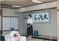 Helena Illnerová přednáší v Japonsku