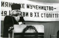"Bishop Pavlo Wasylyk on the conference ""Christian Martyrdom – the Witness of the Church in the Twentieth century"". Lviv, 1999."