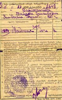Mother's document