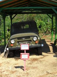 UAZ Land Rover, Iron Curtain Museum