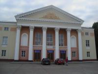 House of culture in Zdolbuniv