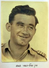 MD in the Air Force of Israel - 1949