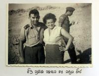 with his wife Suzanna - 50s