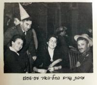 Purim - 1956/ 1957