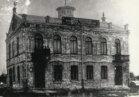 Budova záložny v Boratíně, později zničená okupanty