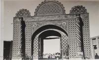 Teherán - městská brána 1