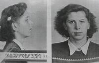 Karla Charvátová, foto z vyšetřovacího spisu