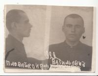 Jan Plovajko po zatčení NKVD