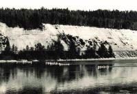 Kanoistický závod, Britská Columbia, 1971