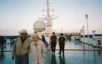 Juřinová Irina, 1998, s manželem