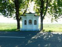 The chapel at Uhersky Ostroh, in which the witness was hiding secret messages during war