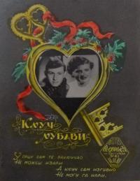 Emil a Zdenka Bartošovi, konec 50. let