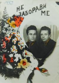 Fotis Bulguris s kamarádem v roce 1952