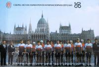 Haťapka as couch of Hungarian national cycling team in 1983/1984