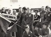 1975, ME v Izmiru
