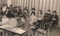 Deliblato-youth seminar, Youth resort, around 1984