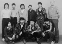 Vietnamese students at the Secondary Vocational School in Horní Heřmanice in 1987