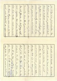 Dopis z Mauthausenu od otce (část 2)
