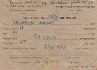 Certifikát príchodu do Izraela